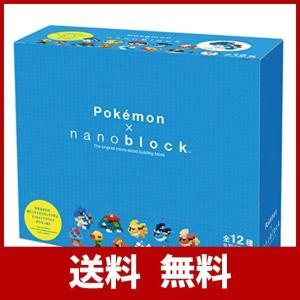 ナノブロック ミニポケットモンスター シリーズ03 (BOX) NBMPM_03S BOX商品 1BOX = 12個入り、全12種類|vnet-factory