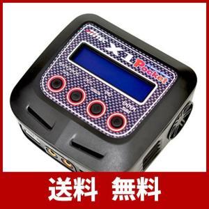 ハイテック AC充電器 X1 Pocket 44241|vnet-factory