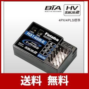 R314SB-E 2.4GHz T-FHSS方式 電動専用アンテナ内蔵型レシーバー 【フタバ <028328> 地上用受信機】|vnet-factory