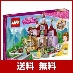 レゴ (LEGO) ディズニー ベルの魔法のお城 41067|vnet-factory