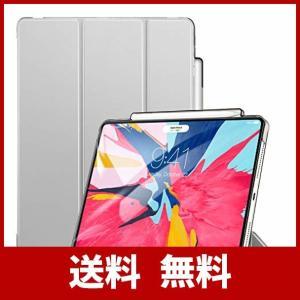 ★必ずご確認ください★ この商品は2018年10月末発売のiPad Pro 12.9インチ(モデル番...