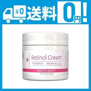 Vitamin World ビタミンワールド レチノールクリーム56g(2oz)[並行輸入品] vnet-factory