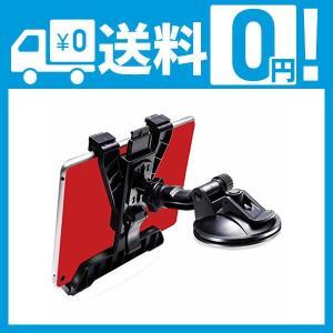 超強力 粘着ゲル + 真空 吸盤 で、ダッシュボード に 強力に張り付き取れにくく下がりにくい! カ...