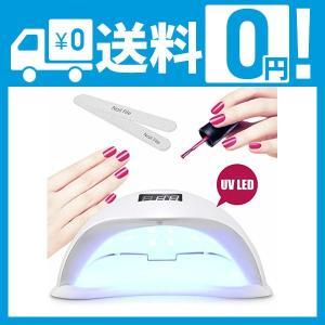 MiroPure UV LEDネイルドライヤー 赤外線検知 36W ハイパワー UV と LEDダブルライト ジェルネイル用 四つタイマー設定可能 日 vnet-factory