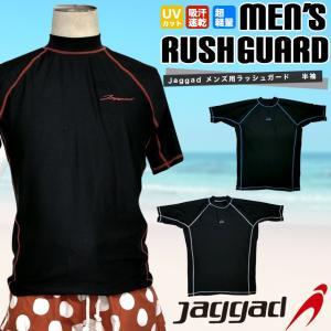 ラッシュガード UVカット メンズ 半袖 男の子 男子 男性 水着 UPF50+ 紫外線対策 上着 ボディーボード スノーケル シュノーケル 海水浴 ネコポス便対応|vogue-premium