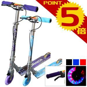 【プロテクタープレゼント】キックボード 子供 ...の関連商品1