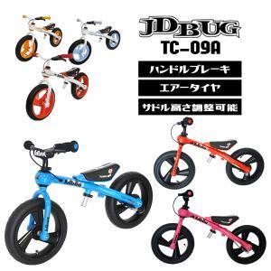 ランバイク キックバイク トレーニングバイク こども子供 子供用 キッズ キッズ用 ランニングバイク...