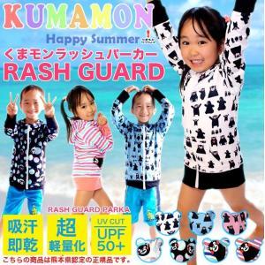 ラッシュガード ラッシュパーカー UVパーカー UVカット パーカー 上着 キッズ 子ども 子供 男の子 女の子 長袖 水着 ロング upf50 即日発送 90 110 130|vogue-premium|02