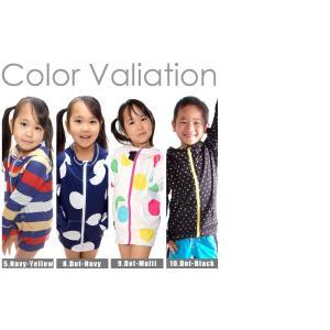 ラッシュガード ラッシュパーカー UVパーカー UVカット パーカー 上着 キッズ 子ども 子供 男の子 女の子 長袖 水着 ロング upf50 即日発送 90 110 130|vogue-premium|05