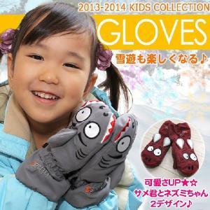 子供用 キッズ グローブ スノーボード スノースポーツ 手袋 中綿付き 撥水性 撥水加工 サメ  うさぎ キャラクター|vogue-premium