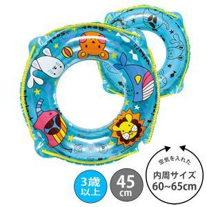 うきわ 45cm 子供用浮き輪 ボートタイプ ウキワ 浮き輪...