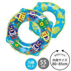 うきわ 55cm 子供用浮き輪 ボートタイプ ウキワ 浮き輪...