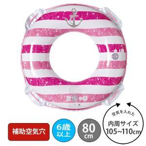 うきわ 80cm 子供用浮き輪 ボートタイプ ウキワ 浮き輪...