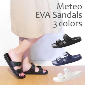 サンダル レディース ぺたんこ 歩きやすい ビーチサンダル レディース 痛くない 履きやすい ウォッシャブル 超軽量 Meteo EVA 黒 白 ネイビー ブラック ホワイト vogue-premium