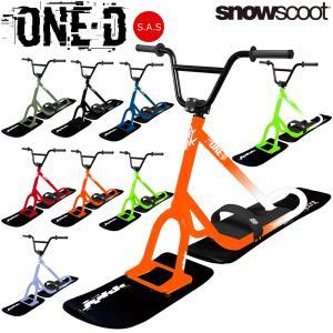 スノースクート SNOWSCOOT 機能重視のエントリーモデル ONE-D ワンディ ウィンタースポーツ ジックジャパン JykK Japan 送料無料 vogue-premium