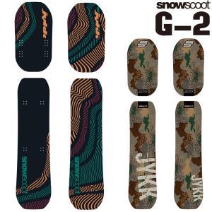 スノースクート専用スーパーワイドボード G-2 Board 送料無料 vogue-premium
