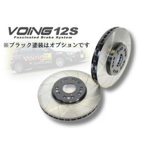 エヌ ボックス/エヌ ボックス カスタム JF3(ターボ) JF4(NA・ターボ) VOING 12S ブレーキローター※フロント用 voing-sp