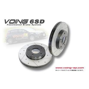 アルファロメオ 147 1.6 2.0 ツインスパーク 937BX /937AB VOING 6SD ドリルドスリットブレーキローター|voing-sp