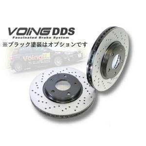 アルファロメオ 147 1.6 2.0 ツインスパーク 937BX /937AB VOING DDS ドリルドブレーキローター|voing-sp