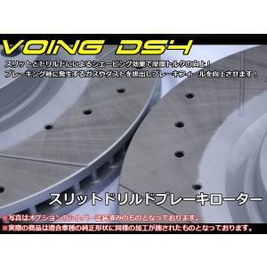 アルファロメオ 147 1.6 2.0 ツインスパーク 937BX /937AB VOING DS4 ドリルドスリットブレーキローター|voing-sp