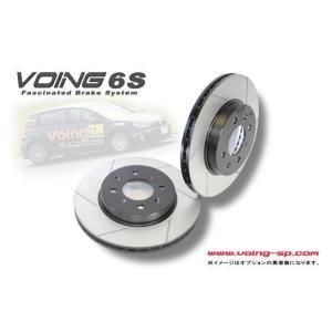 アルファロメオ 147 1.6 2.0 ツインスパーク 937BX /937AB VOING 6S スリットブレーキローター リア|voing-sp