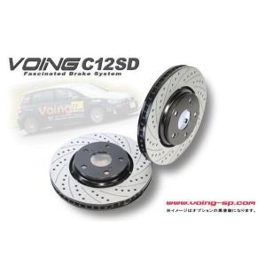 アルファロメオ 147 1.6 2.0 ツインスパーク 937BX /937AB VOING C12SD カーブスリットドリルドブレーキローター リア|voing-sp