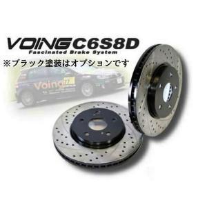 カルタス カルタス クレセント AA34S AF34S GT-i GT-iA VOING C6S8D カーブスリットドリルドブレーキローター voing-sp
