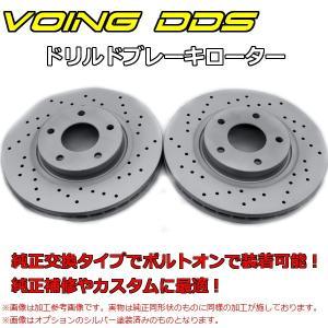 キューブ ANZ10 VOING DDS ドリルドブレーキローター|voing-sp