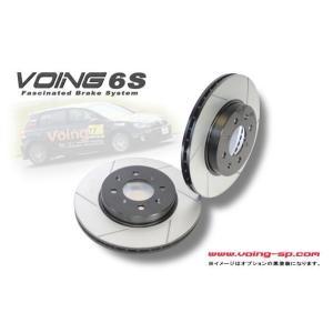 VW ワーゲン GOLF VII  AUCJXF /AUDJHF  2.0 R ブレーキローター  スリット VOING  6S フロント用|voing-sp