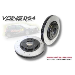 ランサーエボリューション エボIIIII CE9A 1994/01-1996/08 VOING DS4 ドリルドスリットブレーキローター|voing-sp