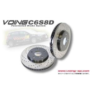 スカイライン クーペ CKV36 タイプS タイプSP 曙キャリパー車 VOING C6S8D カーブスリットドリルドブレーキローター|voing-sp