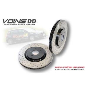 スカイライン クーペ CKV36 タイプS タイプSP 曙キャリパー車 VOING DD ドリルドブレーキローター|voing-sp