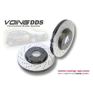VW ワーゲン GOLF VII  AUCJXF /AUDJHF  2.0 R ブレーキローター  ドリルド DDS VOING   フロント用|voing-sp
