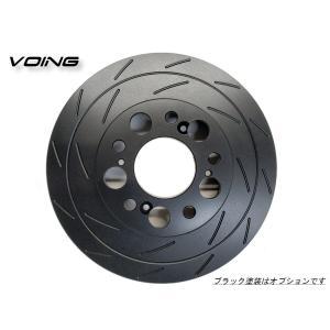 ランサーエボリューション X CZ4A RS VOING Saturn スリットブレーキローター|voing-sp