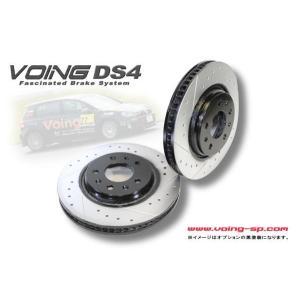 VW ワーゲン GOLF VII  AUCJXF /AUDJHF  2.0 R ブレーキローター  ドリルド DS4 VOING   フロント用|voing-sp
