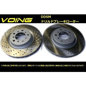 F07 (Gran Turismo) 528i SZ20/535i SN30 ブレーキローター VOING DDSM ※フロント用 voing-sp