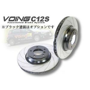 A7 3.0 TFSI QUATTRO 型式F2DLZS(PR No. 1LJ) VOING カスタム ブレーキローター C12S ※フロント|voing-sp