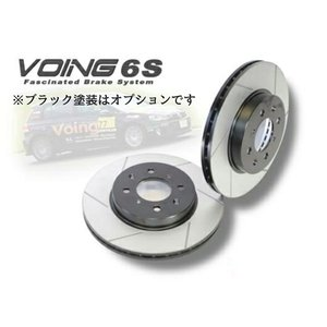 A7 3.0 TFSI QUATTRO 型式F2DLZS(PR No. 1LJ) VOING カスタム ブレーキローター 6S ※フロント|voing-sp