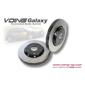 VW ワーゲン GOLF VII  AUCJXF /AUDJHF  2.0 R ブレーキローター スリット Galaxy VOING   フロント用|voing-sp
