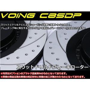 Kei HN22S ターボ ワークス VOING C8SDP カーブスリットディンプルブレーキローター voing-sp