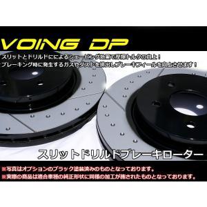 スカイライン HV37/HNV37(タイプS4POTキャリパー車)・RV37(GT TYPE SPスポーツブレーキ車) VOING DP スリットブレーキローター|voing-sp