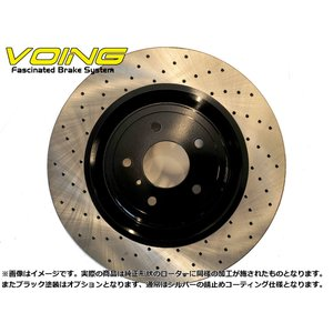 フーガ KY51 GTタイプS VOING DDSM ドリルドブレーキローター リア|voing-sp