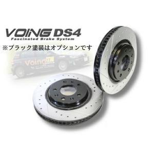 コペン L880K  VOING ブレーキローター  DS4 フロント用|voing-sp