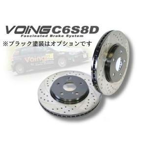 コペン L880K  VOING ブレーキローター C6S8D フロント用|voing-sp