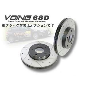 コペン LA400K VOING ブレーキローター  6SD フロント用|voing-sp