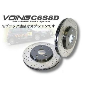 コペン LA400K VOING ブレーキローター C6S8D フロント用|voing-sp