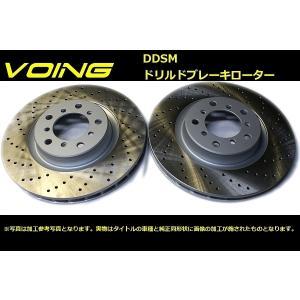 フェアレディZ Z34 バージョン S/ST/NISMO Fr:4POT VOING ブレーキローター DDSM|voing-sp