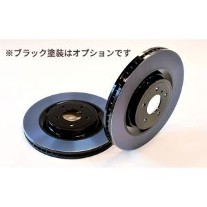 ブレーキローターオプション 熱処理加工タイププラズマ|voing-sp
