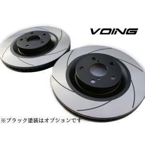 VOING C6S カーブスリットブレーキローター持ち込み加工|voing-sp