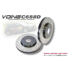 VOING C6S8D カーブスリットドリルドブレーキローター持ち込み加工|voing-sp